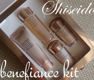 Shiseido Benefiance Wrinkle Resist Kit  : Great Gift for Mommy Day!