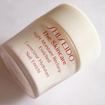 Shiseido Night Moisture Recharge Enriched Review