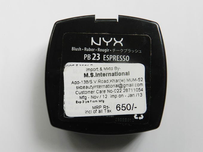 Nyx Powder Blush In Espresso (4)