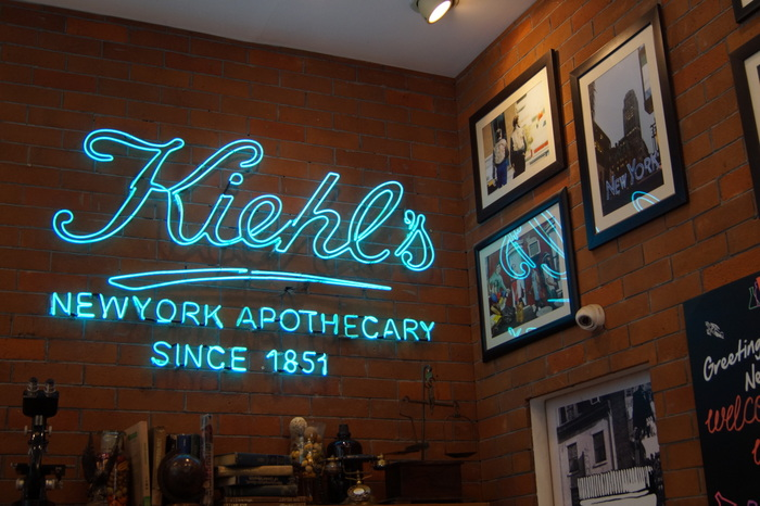 weddingskincare-meet-kiehls