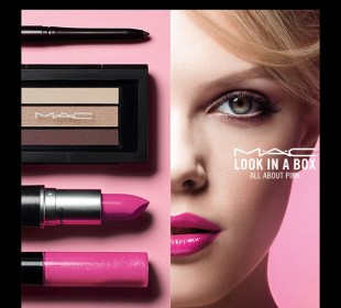 MAC Cosmetics Launches Look in a Box Kits!