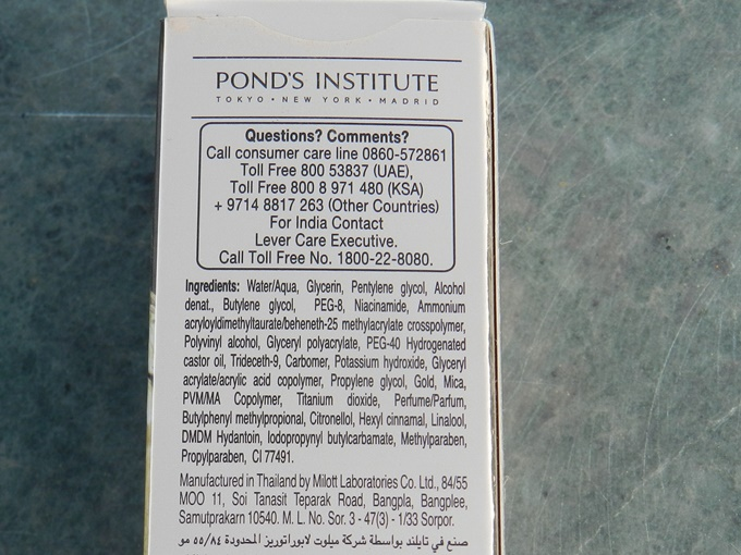 Ponds Gold Radiance Precious  Youth Serum Review (4)