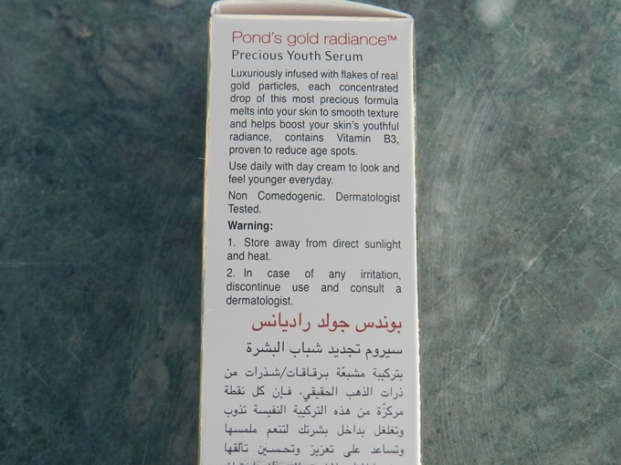 Ponds Gold Radiance Precious  Youth Serum Review (5)