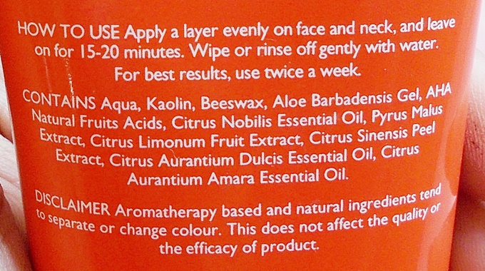 Aroma Magic Brightening Beauty Pack Review (4)